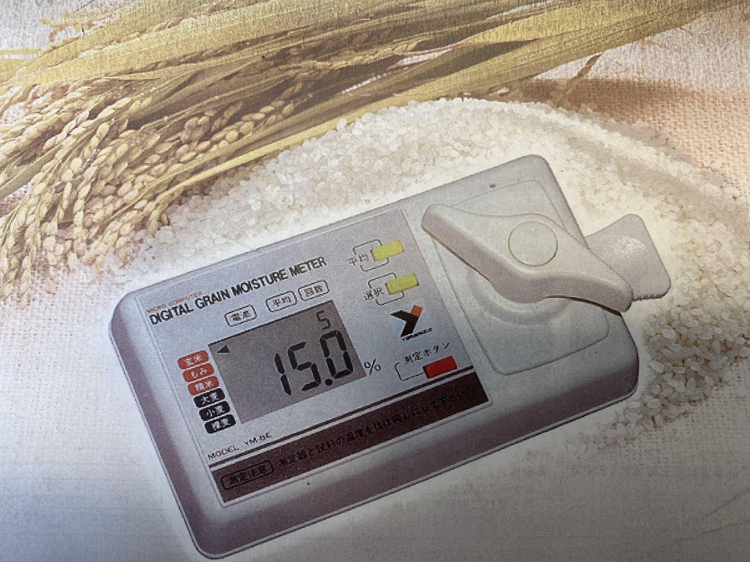 Máy đo độ ẩm thóc gạo YM-8E
